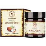 Aromatika Coconut Oil 25ml