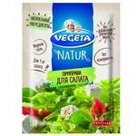 Vegeta for salad vegetable spices 20g