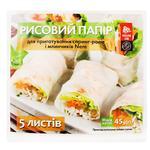 Hokkaido Club Rice Paper 5 sheets 45g