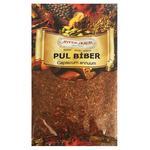 Spices Ayfer kaur red 50g Turkey