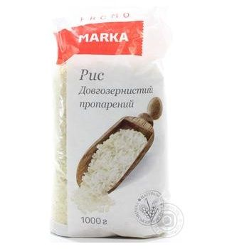 Groats rice Marka promo long grain parboiled 1000g - buy, prices for Novus - image 1