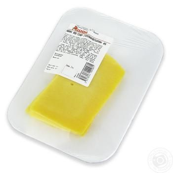 Auchan Dutch cheese 45% - buy, prices for Auchan - photo 2