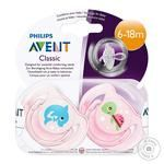 Avent Pacifier for Girls Dolphin+Turtle 6-18 months 2pcs