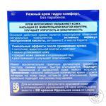 Крем для обличчя гідро-комфорт Lirene HyaluroSoft 50мл - купить, цены на Novus - фото 2