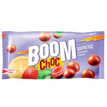 Boom Choc Fruit Jelly in Milk Chocolate Dragee 45g - buy, prices for MegaMarket - image 1