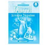 History Of Ukraine Contour Map 8th Class