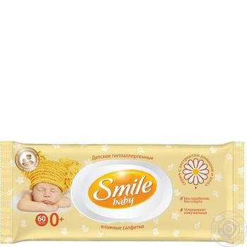 Smile Baby Wet Wipes With D-Pantenol 60pcs