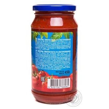 Паста томатна Чумак 25% 450г - купити, ціни на МегаМаркет - фото 2