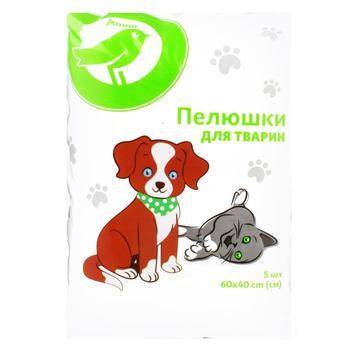 Auchan diapers for animals 60*40cm 5pcs