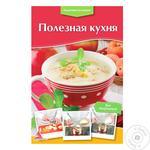 Книга Полезная кухня
