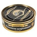 Pate Akvamaryn sprats 240g can Latvia