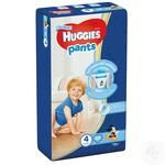 Huggies Pants 4 Diapers Panties for Boys 52pcs