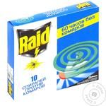 Raid Against Mosquito Spiral 10pcs