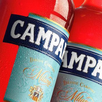 Настоянка гірка Campari 25% 1л - купити, ціни на Метро - фото 2