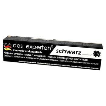 Зубная паста Das Experten Schwarz угольная 70мл