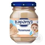 Karapuz for children 6+ with veal puree 75g
