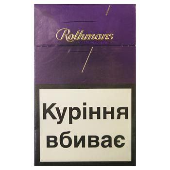 Rothmans International Sapphire Cigarettes - buy, prices for CityMarket - photo 1