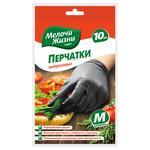 Перчатки Мелочи Жизни нитриловые черные размер М 10шт