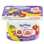 Йогурт Danone Растішка Полуниця-Банан безлактозний 2% 105г