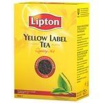 Black pekoe tea Lipton Yellow Label Tea granulated 2х125g