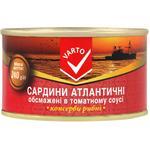 Varto Fried Sardines in Tomato Sauce 240g