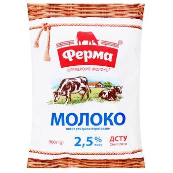 Молоко Ферма ультрапастеризованое 2,5% 900г - купить, цены на Восторг - фото 1