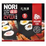 Hokkaido club for sushi nori 5pcs 15g