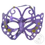 Mask Devilon for parties