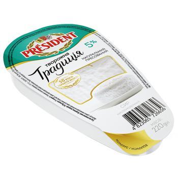 Сир кисломолочний Президент Творожна традиція Творог 5% 250г