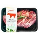 Steak Globino portioned Ukraine