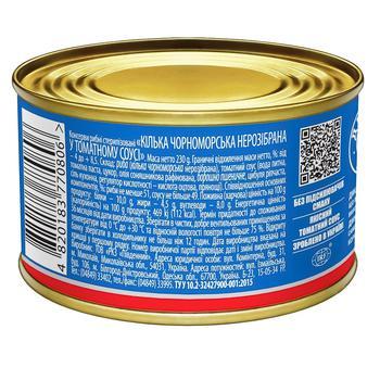 Килька Аквамарин в томатном соусе 230г - купить, цены на УльтраМаркет - фото 2