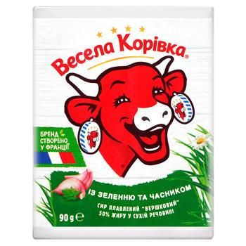 Vesela Korivka Processed Cream Cheese With Herbs and Garlic 50% 90g - buy, prices for Furshet - image 1