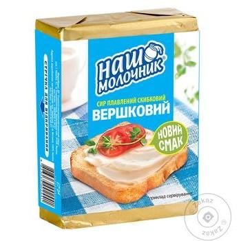 Сыр Наш молочник плавленый сливочный 90г