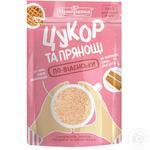 Сахар и пряности Приправка По-венски 200г