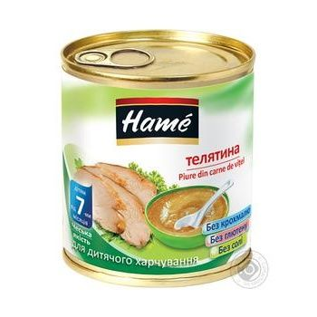 Hame veal pure 100g