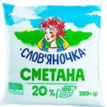 Сметана Слов'яночка 20% 380г
