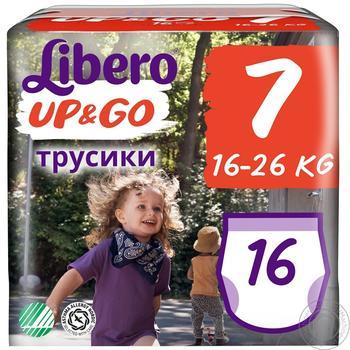 Подгузники-трусики Libero Up&Go 7 16-26кг 16шт