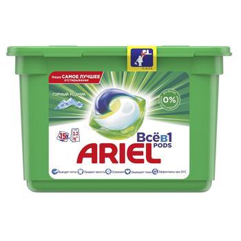 Капсули для прання Ariel Pods Все-в-1 Гірське джерело 15шт - купити, ціни на Ашан - фото 1