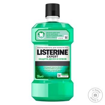 Listerine Expert Caries Protection Oral Rinse Aid 250ml - buy, prices for Auchan - photo 2
