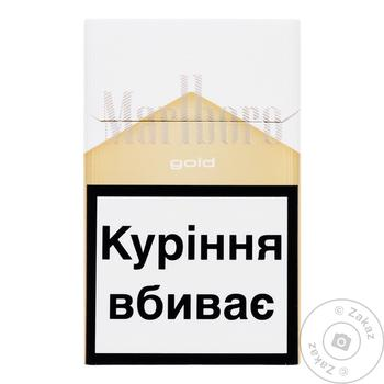 Цигарки Marlboro Gold Original - купити, ціни на Фуршет - фото 3