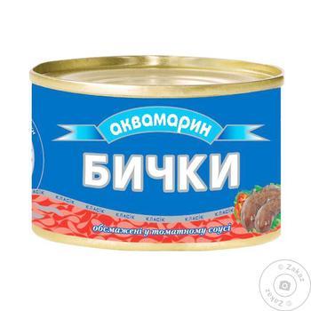 Бычки Аквамарин обжаренные в томатном соусе 230г - купить, цены на Таврия В - фото 1