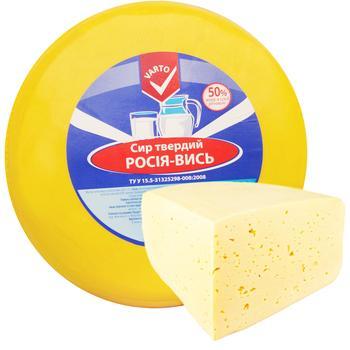Сыр Varto Российский 50% весовой