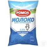 Молоко Ромол 2,5% 870г