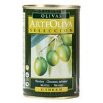 Оливки зеленые Arte Oliva с косточкой 300г