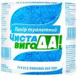 Chista VygoDA! Standard Toilet Paper