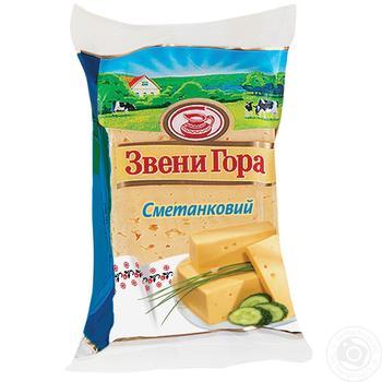 Zvenigora Smetankoviy Cheese - buy, prices for MegaMarket - image 1