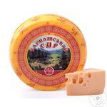 Starokozatske Carpathian cheese 50%