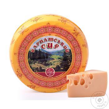 Сыр Староказацкое Карпатский 50%