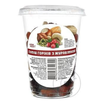 Almond Nuts and Cranberry Mix 120g - buy, prices for Novus - image 2