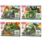 Iblock Toy Construction Military Equipment in assortment